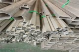 婚纱店铝方管-凹槽铝方管 陈列室铝方管-凹槽铝方管