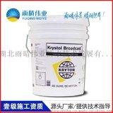T1T2凯顿防水浓缩剂、凯顿水泥基渗透结晶包施工