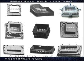 PE保温箱模具PE箩筐模具