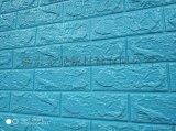 3d立体加厚背景墙卧室装饰7mm薄荷蓝色砖纹墙贴