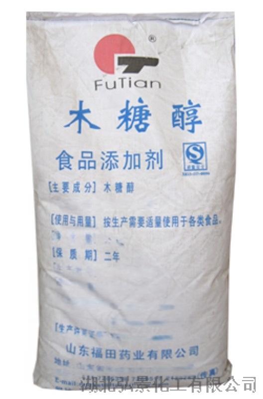 山东福田木糖醇 CAS:87-99-0
