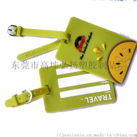 软胶行李牌 欧洲足球俱乐部标志行李牌