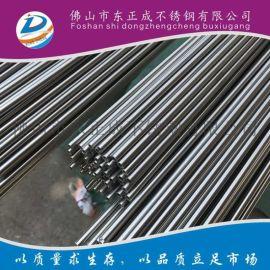 广州不锈钢毛细管,广州不锈钢小管厂