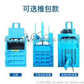 液压打包机压缩液压打包机液压打包机价格