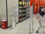 銷售內蒙超市防盜磁門