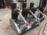 电站杆上ZW32-40.5高压真空断路器