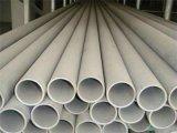 303不鏽鋼鋼管規格齊全支持非標定製廠價銷售