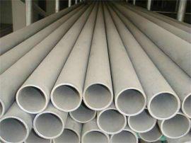 303不锈钢钢管规格齐全支持非标定制厂价销售