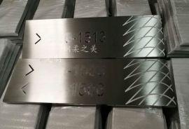 定做金属不锈钢门牌酒店会所门牌房间状态标识卡牌