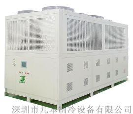 电泳恒温冷水机 天津冷水机 ±0.1度恒温冷水机