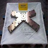 供應搖臂鑽牀 鑽孔 打孔 精密機牀 模具鋼材 來圖加工