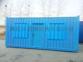 集装箱活动房厂家活动板房-彩钢活动房-大瓦楞箱墙板