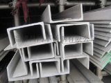 淄博316不鏽鋼槽鋼 建築結構用316槽鋼