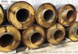 山东预制聚氨酯保温管钢套钢蒸汽保温管厂家