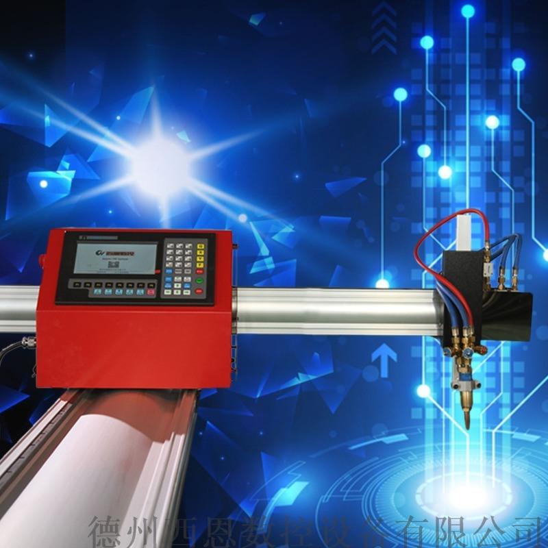 方管等离子数控切割机 数控方管切割机