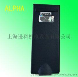 ALPHA5000 电池2000mh阿尔法遥控器