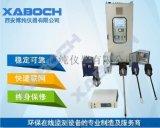 江西赣州环保烟气监测传输联网
