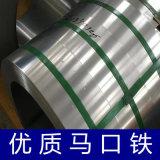 宝钢T2.5马口铁spte镀锡板卷规格齐全镀锌板