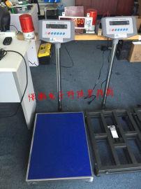 山西保衡TCS-75公斤能检测预 电子称