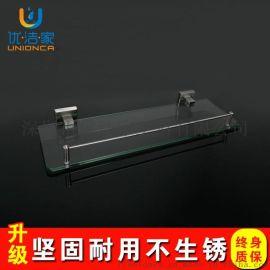 卫浴玻璃置物架厂家 单层双层卫生间壁挂卫浴挂件