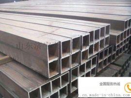 厚壁矩形钢管50*150*10无缝方矩管现货