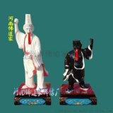 文判官武判官神像,玻璃钢黑白无常神像生产雕塑厂家