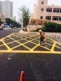 重慶大足車庫劃線改造,大足市政道路劃線