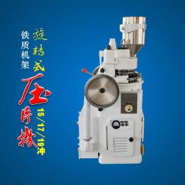 雷迈铁质旋转式压片机【老品牌值得信赖】