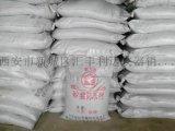 西安水泥防冻剂13772489292