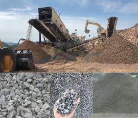 浙江宁波建筑垃圾处理设备 矿山石料破碎机 浙江移动碎石机厂家