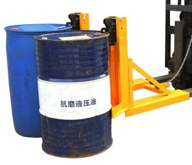 叉車專用油桶夾具DG720E