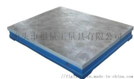 沧州铸铁平板.落地镗床工作台量大质优可定制