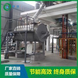 彬达专业制造商对真空耙式干燥机提供现场安装调试工作