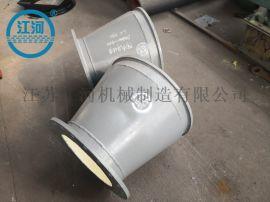 不锈钢管陶瓷耐磨复合弯头 江苏江河机械