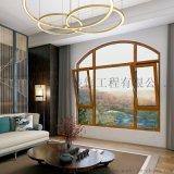 南寧鋁合金門窗,南寧鋁合金窗定制,鋁合金窗廠家