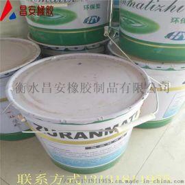 厂家直销石油沥青玛提脂桶装防腐阻燃石油沥青玛提脂