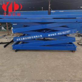 电动液压升降机小型简易厂房仓库固定剪叉式升降平台