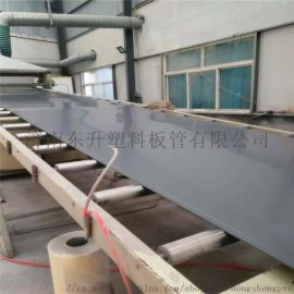 pvc塑料板生产 硬质pvc板 灰色pvc板材