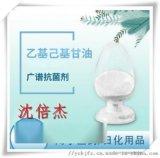 双吡啶硫酮 生产厂家