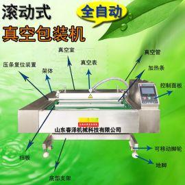 全自动真空包装机 连续式流水线真空机