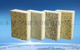 外墙保温装饰一体板标准尺寸