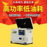 靜音7kw小型柴油發電機品質