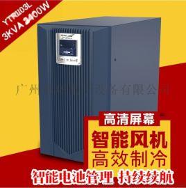 科华技术YTR1103L 在线式UPS不间断电源