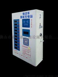 重庆电动汽车充电桩公司代理,直流快充充电柱厂家