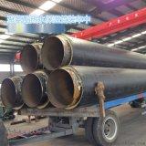 扎兰屯市预制直埋供暖保温管,聚氨酯供热保温管