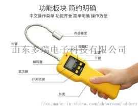 可燃气体便携式报警器
