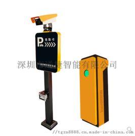 重庆车牌自动识别一体机 自动识别停车系统