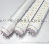 灯管系列泰国TISI强制认证
