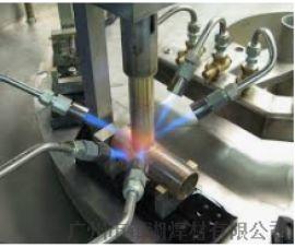 武汉金钢石银焊膏&合金20%工具银焊膏&广东金刚石焊膏