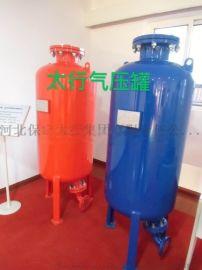 太行SQL气压罐、膨胀罐、膨胀水箱、稳压罐(价格面议)